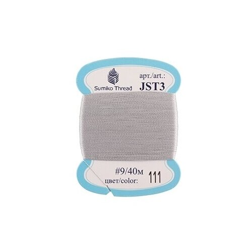 Нитки для вышивания Sumiko Thread для вышивания JST3 #9 40 м №111 св.св.серый