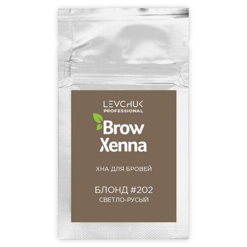 Купить BrowXenna Хна для бровей саше 6 г блонд #202 светло-русый
