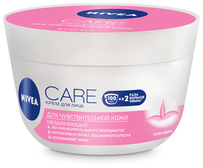 Nivea Care Увлажняющий крем для чувствительной кожи лица