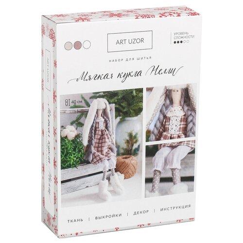 Купить Арт Узор Набор для шитья Мягкая кукла Нелли (4263011), Изготовление кукол и игрушек