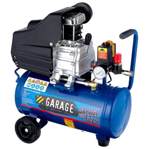 цена на Компрессор масляный Garage ST 24.F220/1.3, 24 л, 1.3 кВт