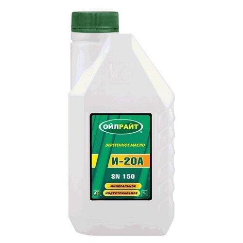 Индустриальное масло OILRIGHT И-20 А 1 л