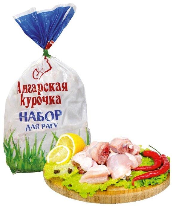 Ангарская птицефабрика Набор для рагу куриный замороженный, 1 кг
