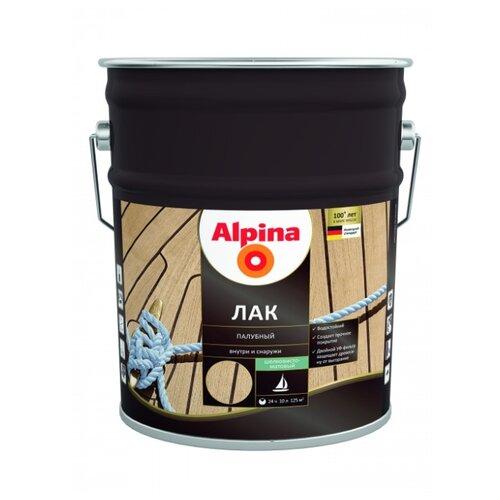 Лак яхтный Alpina палубный шелковисто-матовый алкидно-уретановый прозрачный 10 л Alpina   фото