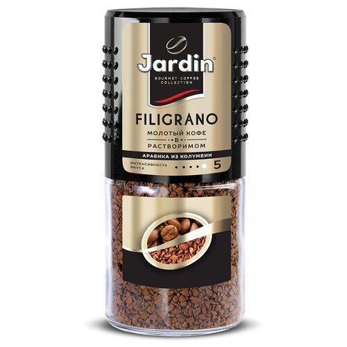Кофе растворимый Jardin Filigrano с молотым кофе, стеклянная банка, 95 г банка для кофе easy life время кофе 13 8 21 см