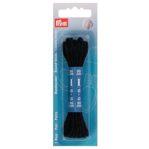 Шнурки для обуви Prym 97483 черный