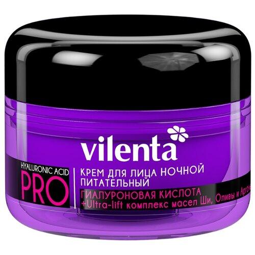 Vilenta Hyaluronic Acid Pro Крем для лица ночной питательный с гиалуроновой кислотой, 50 мл крем для ухода за кожей femegyl оживляющий с гиалуроновой кислотой 250 мл