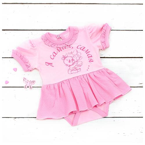 Платье-боди АЛИСА размер 86, розовый