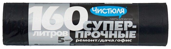 Мешки для мусора Чистюля СУПЕРПРОЧНЫЕ (МС035)