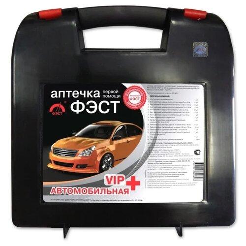 Аптечка автомобильная ФЭСТ первой помощи VIP 1102