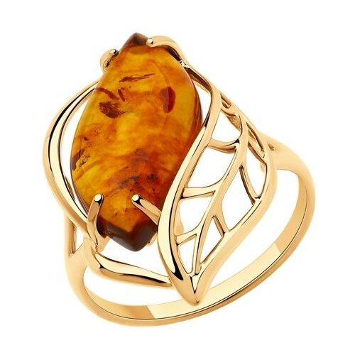 SOKOLOV Кольцо из золота 715740, размер 17