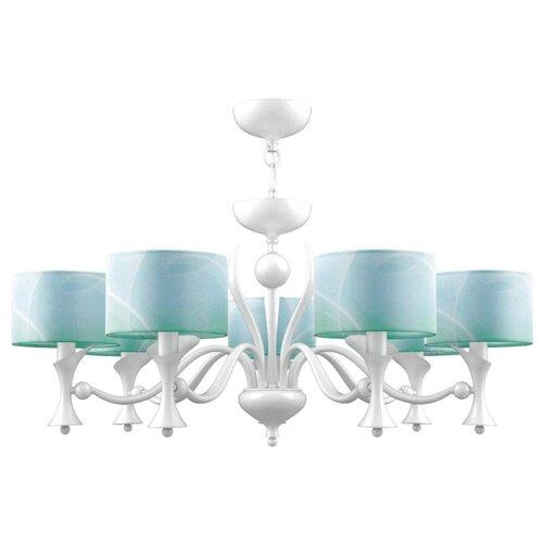 Подвесная люстра Lamp4you Modern M3-07-WM-LMP-Y-18 подвесная люстра lamp4you e4 07 wm lmp o 8
