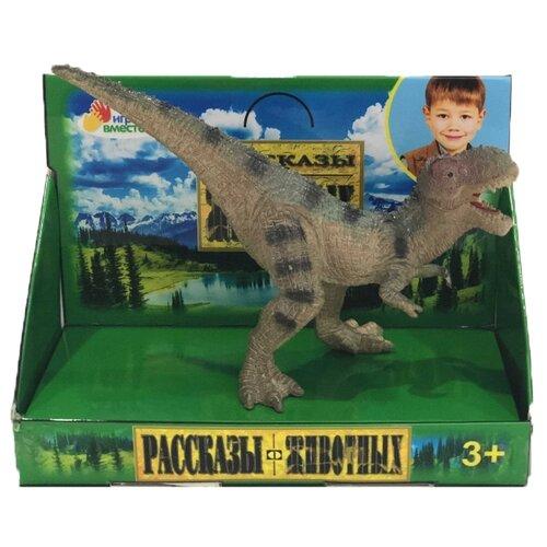 Купить Фигурка Играем вместе Рассказы о животных Динозавр Тираннозавр 660-3R, Игровые наборы и фигурки