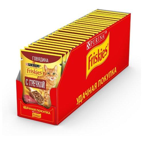 Влажный корм для кошек Friskies с говядиной, с гречкой 24шт. х 75 г (кусочки в соусе)