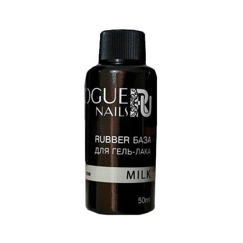 Vogue Nails базовое покрытие Rubber база 50 мл milk