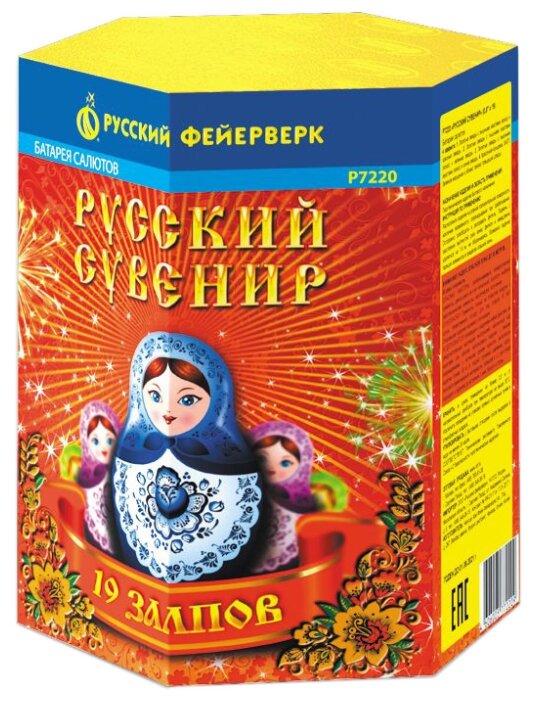 "Батарея салютов Русский сувенир Р7220 (0,8""х19)"