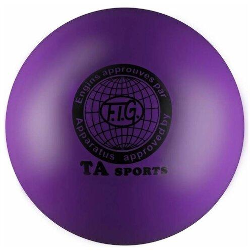цена Мяч для художественной гимнастики Indigo I-1 фиолетовый онлайн в 2017 году