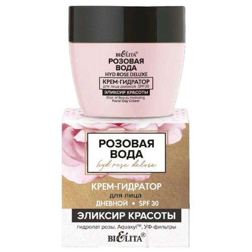 Bielita Розовая вода Крем-гидратор для лица дневной Hyd Rose Deluxe Эликсир красоты, 50 мл