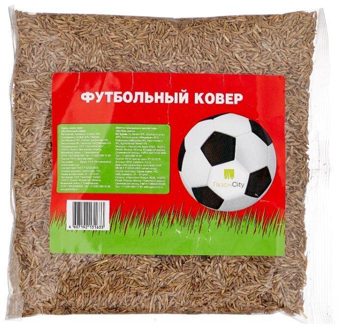 ГазонCity Смесь семян трав Футбольный ковер, 0.3 кг