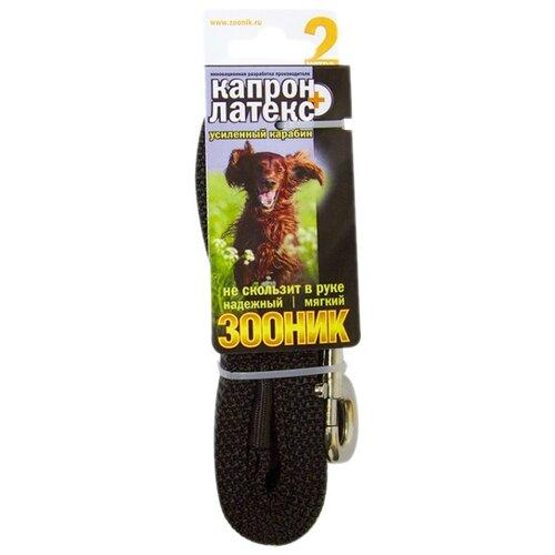 Поводок для собак Зооник капрон+латексная нить двойная, усиленный карабин черный 2 м 25 мм