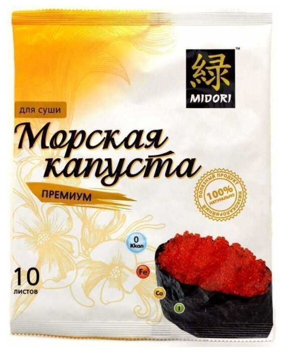 MIDORI Морская капуста премиум, 25 г