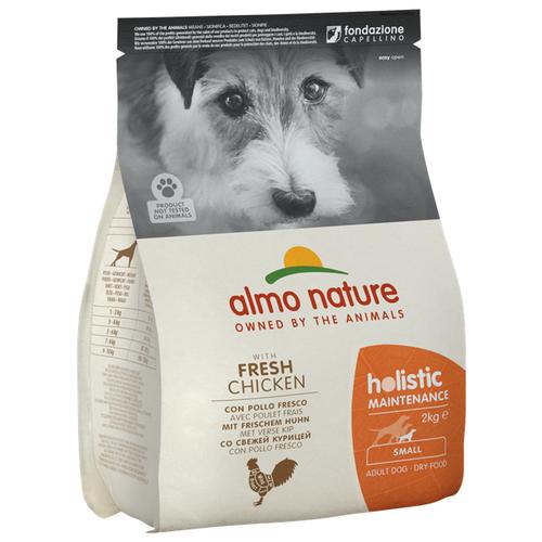 Сухой корм для собак Almo Nature Holistic, курица 2 кг (для мелких пород) сухой корм для щенков almo nature holistic курица 12 кг для мелких пород