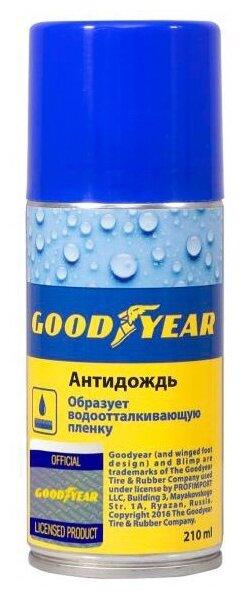 GOODYEAR Антидождь GY000708