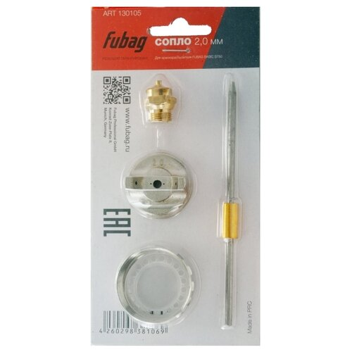 Сопло для краскораспылителя Fubag 130105 бачок для краскораспылителя fubag master g600 expert g600