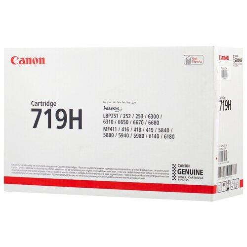 Картридж Canon 719H (3480B002) картридж canon 719h черный [3480b002]