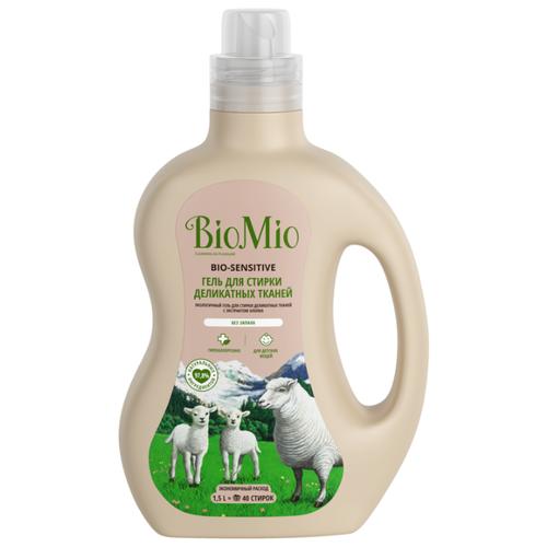 Гель BioMio Bio-Sensitive с экстрактом хлопка для деликатных тканей, 1.5 л, бутылка гель biomio bio sensitive baby экологичный гель для стирки и кондиционер для детского белья 1 л бутылка