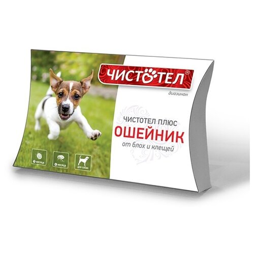 ЧИСТОТЕЛ ошейник от блох и клещей Супер для собак, 65 см чистотел биоошейник от блох репеллентный для собак