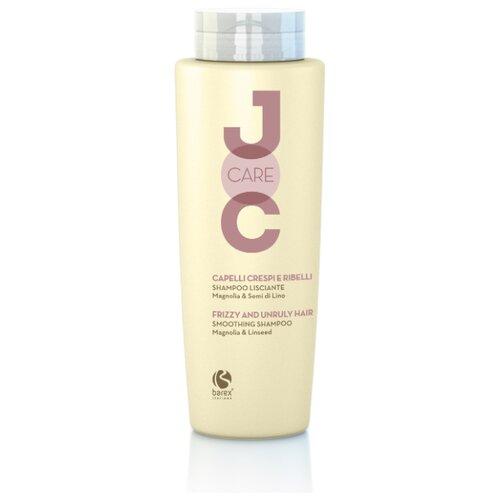 Купить Barex шампунь JOC Smoothing Magnolia & Linseed разглаживающий с магнолией и семенем льна 250 мл