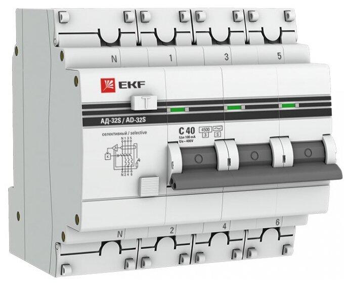 Дифференциальный автомат EKF АД-32S 4П 100 мА C
