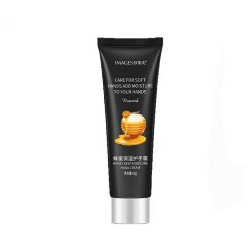 Крем для рук Images смягчающий с экстрактом мёда 60 г