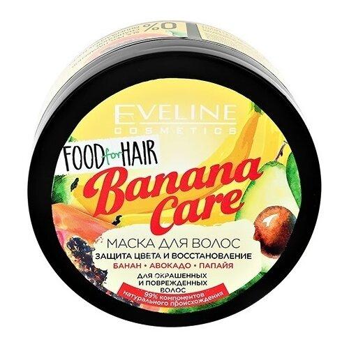 Купить Eveline Cosmetics Food For Hair Маска для волос Banana Care Защита цвета и восстановление, 500 мл