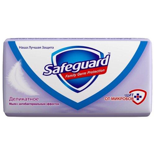Антибактериальное кусковое мыло Safeguard Деликатное, 90 г недорого
