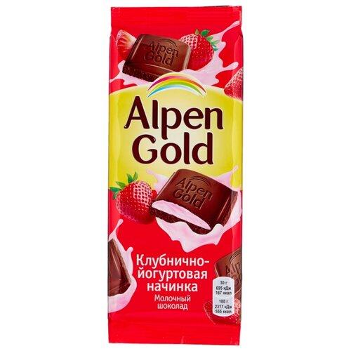 Шоколад Alpen Gold молочный с клубнично-йогуртовой начикой, 90 г