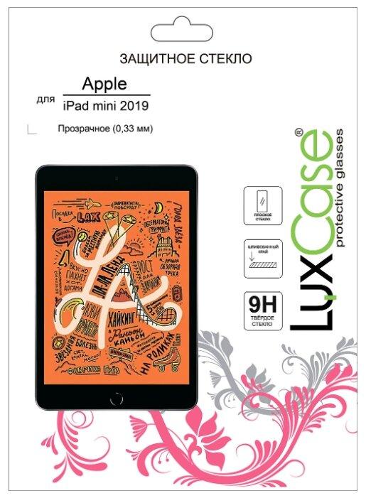 Защитное стекло LuxCase для Apple iPad mini 2019