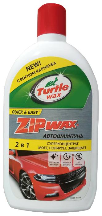 TURTLE WAX Автошампунь для ручной мойки Zip Wax
