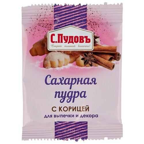 С.Пудовъ Сахарная пудра с корицей (6 шт. по 40 г)