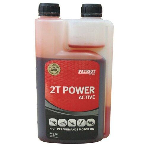 Фото - Масло для садовой техники PATRIOT Power Active 2T (дозаторное) 0.946 л масло для садовой техники fubag 2t extra 1 л