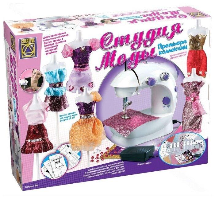 Электрическая швейная машинка с педалью управления и аксессуарами Шьем одежду для кукол Студия моды CREATIVE 5928
