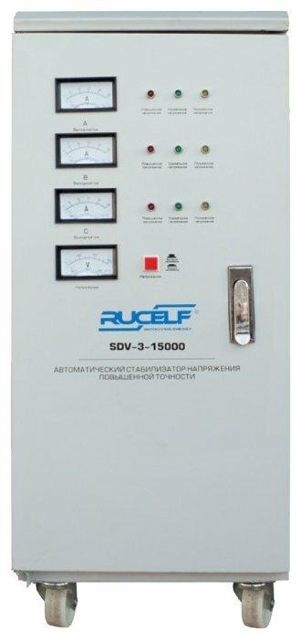 Стабилизатор напряжения трехфазный RUCELF SDV-3-15000 (13.5 кВт)