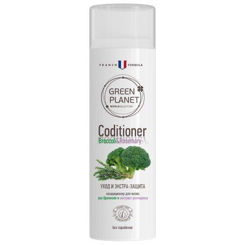 GREEN PLANET кондиционер для волос Уход и экстра-защита с соком брокколи и маслом розмарина, 200 мл
