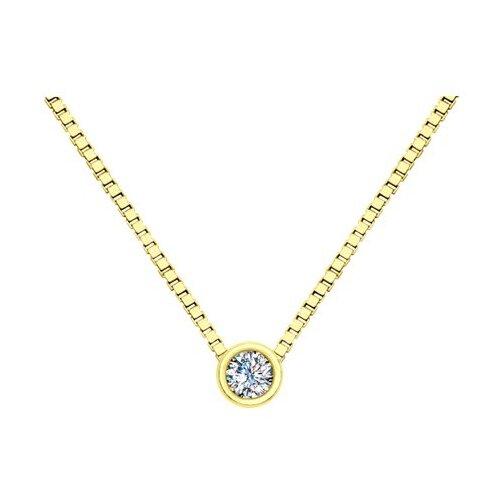 SOKOLOV Колье из желтого золота с бриллиантом 1070105-2, 40 см, 1.6 г sokolov колье из серебра с бриллиантом 87070015 40 см 3 54 г