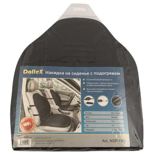 цена на Накидка Dollex 1000х500 мм, с э/подогревом и регулятором черный