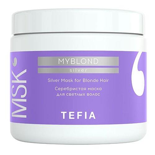 Фото - Tefia Myblond Silver Серебристая маска для светлых волос, 500 мл tefia bblond маска для светлых