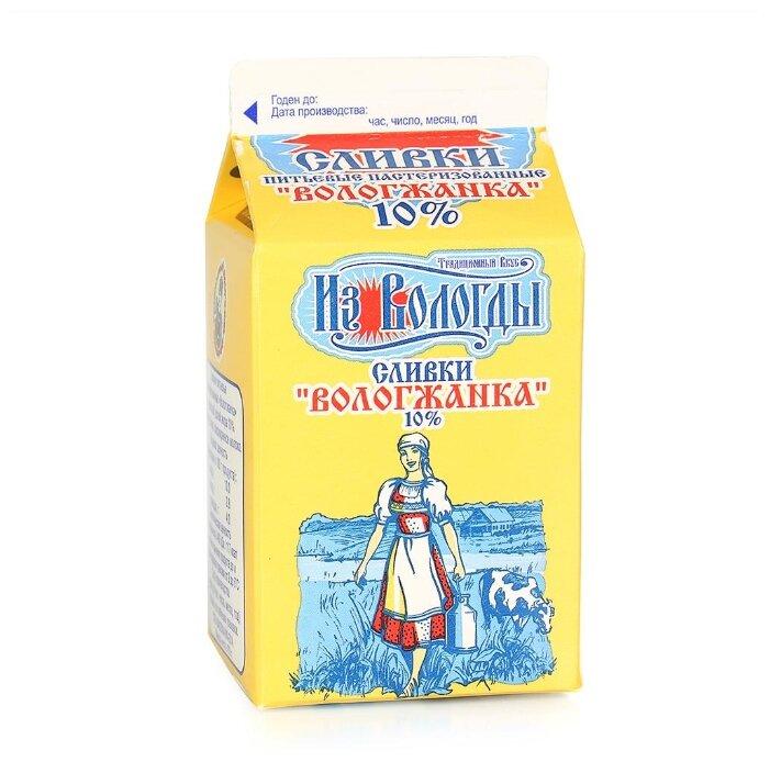 Сливки Вологжанка пастеризованные питьевые 10%, 500 мл