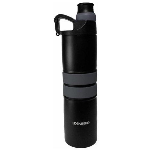 Термокружка-бутылка 2в1 Edenberg EB-637 серый — 650 мл