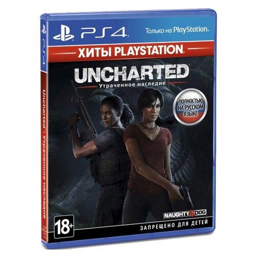 Игра для PlayStation 4 Uncharted: Утраченное наследие (Хиты PlayStation)